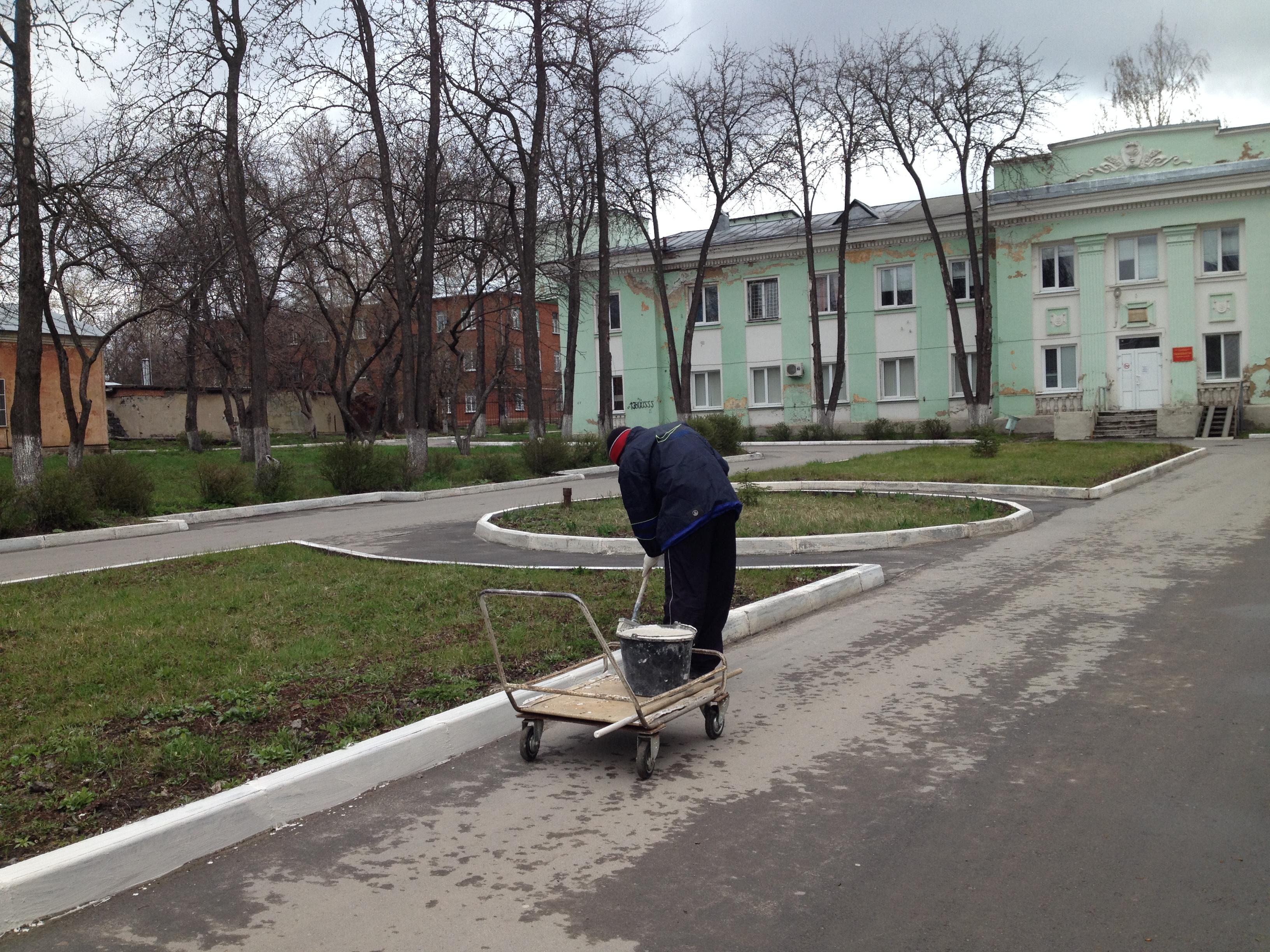 Красногорск поликлиника 3 официальный сайт